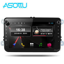 Asottu VW301 Android 9.0 PX30 รถวิทยุ 2 DIN สำหรับ Skoda สำหรับ VW Golf 6 7 POLO Tiguan Passat B6 b5 GPS Player