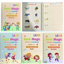 Детская 3d тетрадь для каллиграфии многоразовый учебник обучения