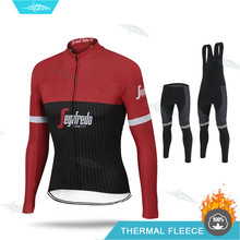 Treking Pro Team Cycling Jersey Set Men Winter Cycling Clothing Segafredo Long Sleeve Thermal Fleece MTB Clothes Ropa Ciclismo(China)
