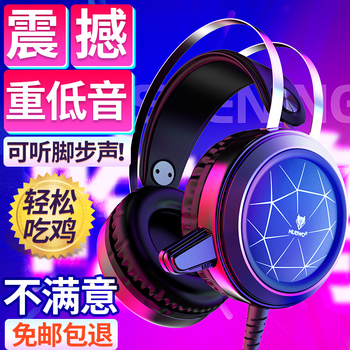 Gaming Headphone with Mic USB Professional Gaming Stereo Sound Headset with LED Noise Cancellation for PC Laptop 2