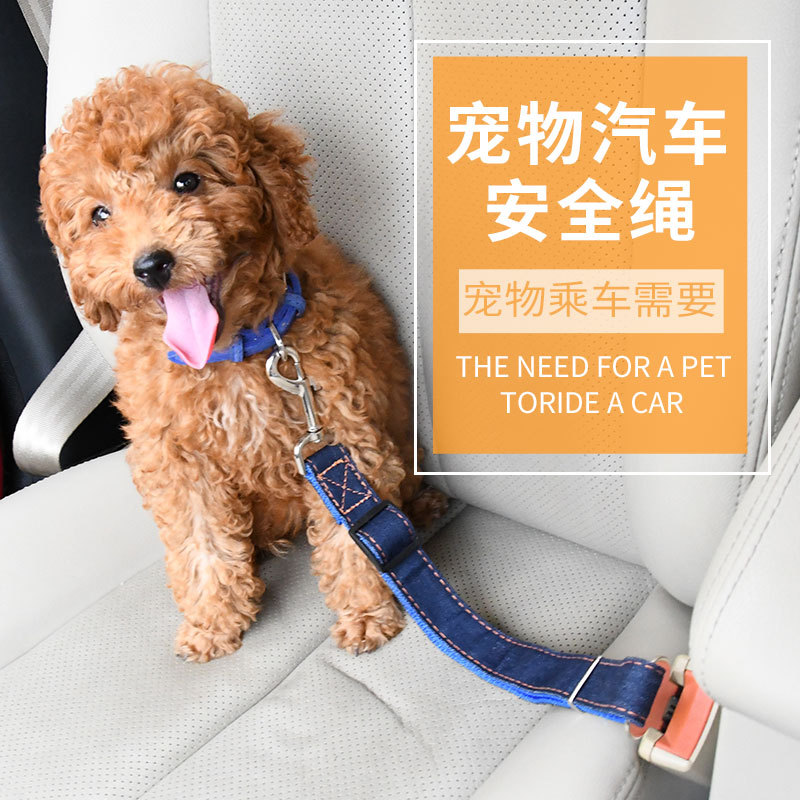 Dog Useful Product Safety Belt Small, Medium And Large Pet Car Safe Rope Car Safe Buckle Teddy Car Mounted