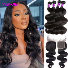 YISEA Human Hair Bundles With Closure Body Wave Bundles With Closure Lace Closure With Bundles Brazilian Hair Weave 3 Bundles