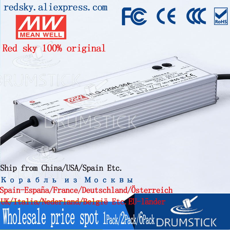 Steady MEAN WELL HLG-120H-36A 36V 3.4A meanwell HLG-120H 36V 122.4W Single Output LED Driver Power Supply A type
