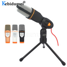 kebidumei 3.5mm Wired Handheld Microphone Sound Studio Microphone Mic For Computer Chat PC Laptop Skype MSN Gifts