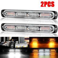 2個72ワット24 ledストロボライト警告危険フラッシュledストロボライト緊急ライトトラック用車車アンバー/ホワイト
