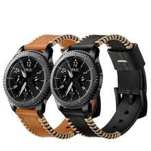 Ремешок кожаный для samsung galaxy watch 46 мм люксовый Модный