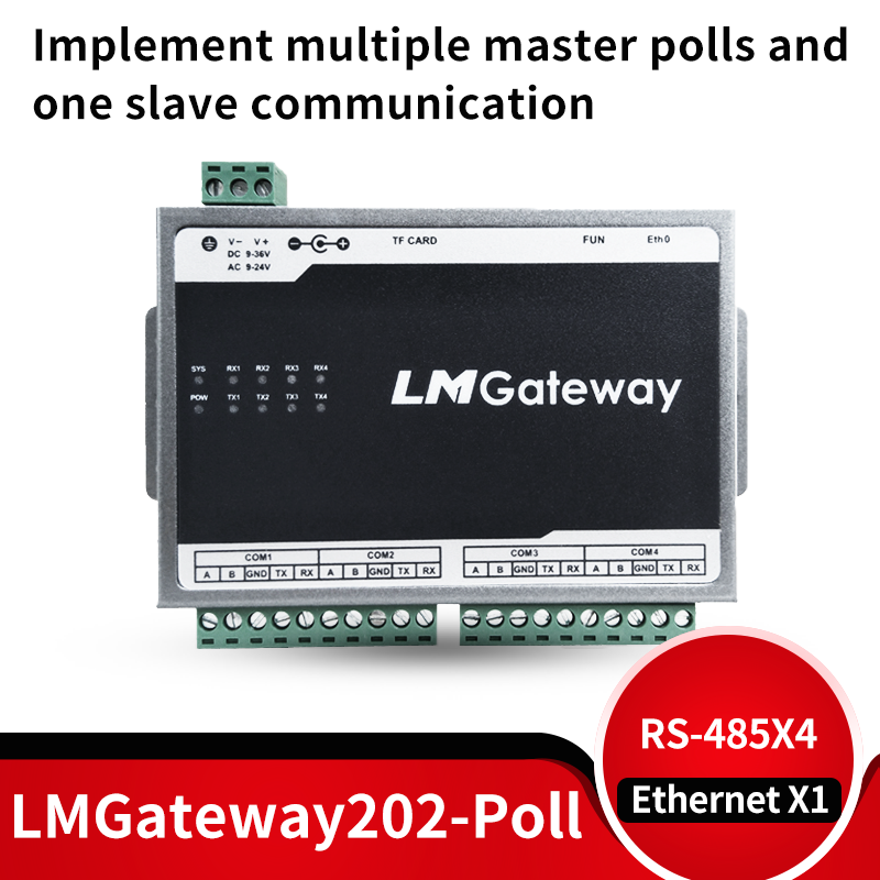 Multi-master Data Forwarding Gateway Modbus, DLT645, CJ188 Protocol.Implement Multiple Master Polls And One Slave Communication