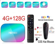 HK1 Kotak S905X3 Amlogic 8K Smart TV Box Android 9.0 Gigabit LAN Bluetooth4.0 2.4G & 5G Wifi youTube Nef1x Google Media Player(Canada)
