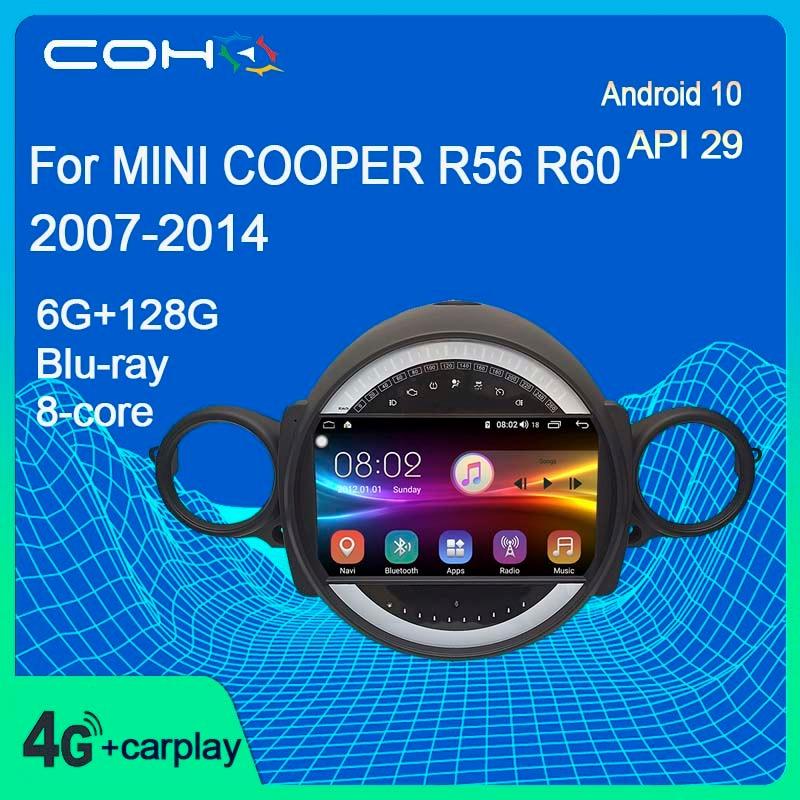 Для BMW MINI COOPER R56 R60 2007-2014 Автомобильный Dvd мультимедийный плеер Радио Android 10,0 Octa Core 6 + 128G