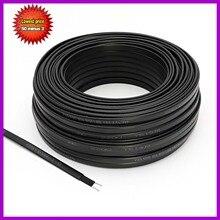 2-50m 20W / M pipeline anti freezing self regulating heating cable anti freezing heating