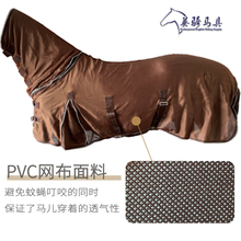 Neck-Protector Horse-Cover Breathable Mesh Anti-Mosquito And British