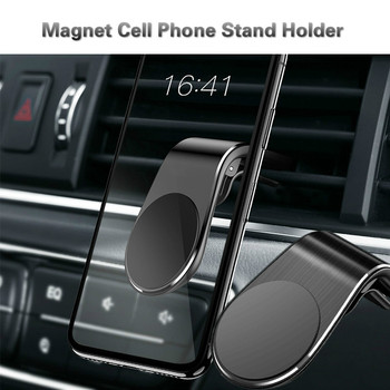 Car Magnet GPS Cell Phone Stand Holder 360 Rotation for Abarth Fiat 500 Peugeot 206 307 308 207 407 208 3008 508 2008 2019 2020 image