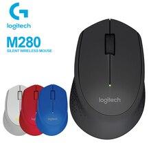 Logitech m280 suporte sem fio para mouse, teste de escritório com 2.4ghz usb nano receptor 1000dpi para windows/mac reddot premiado 2015 vencedor