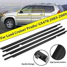 4 шт. уплотнительные Дверные ремни для Toyota Land Cruiser 120 Prado 2003-2009 для Lexus GX470 2003-2009