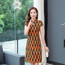 Improved cheongsam Chinese style women's mid long short sleeve dress new summer skirt