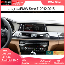 "Hualingan إلى عن على BMW 7\u0028HL1027\u0029 F01/F02/F03 \u002812-15\u0029 Android 10,0 de 10,25 ""شاشة لمسية GPS Multimedia navegación USB 4G Carplay"