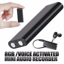 Умный мини диктофон в виде ручки 8 ГБ usb с голосовой активацией