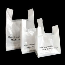 Sacs en plastique pour courses au supermarché, lot de 50 pièces, nouveaux sacs gilet, sacs cadeaux cosmétiques, sac d'emballage alimentaire