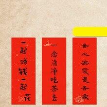 Xuan-Paper 17--46cm Spring Festival Batik Rijstpapier Couplets Chinese Red Half-Ripe