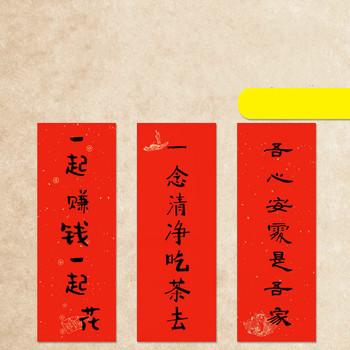Chińskie święto wiosny kuplety papier Xuan 20 sztuk 17*46cm czerwony pół dojrzałe papier Xuan Rijstpapier czerwony Batik kaligrafia papier tanie i dobre opinie CN (pochodzenie)
