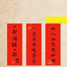 Chinese Spring Festival Couplets Xuan Paper 20pcs 17*46cm Red Half-Ripe Xuan Paper Rijstpapier Red Batik Calligraphy Paper