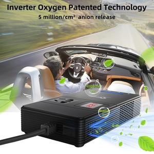 Image 4 - XP محول طاقة السيارة تيار مستمر 12 فولت إلى التيار المتناوب 220 فولت 230 فولت مع لتنقية الهواء QC 3.0 شاحن يو اس بي السيارات Inversor 12 فولت 220 فولت محول جهد كهربي