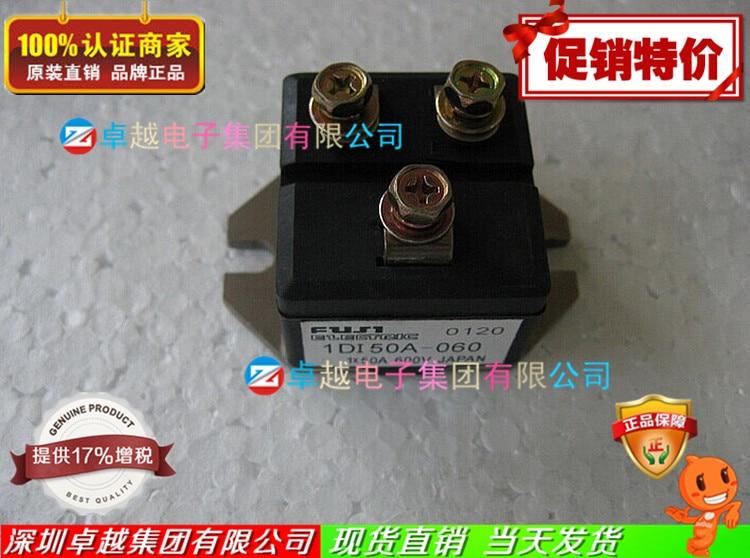 1DI50A-060 QM50HA-HB QM75HA-H IGBT module--ZYQJ