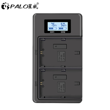 PALO LP-E6 LPE6 LP E6 E6N Camera Battery Charger LCD Dual Charger For Canon EOS 5DS R 5D Mark II 5D Mark III 6D 7D 80D EOS 5DS R все цены
