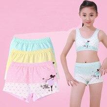 4 個ファッション十代の下着王女ビッグ女の子ショーツボクサー綿の十代のパンティードットプリントパンツ 10 16 歳子供服