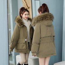 Lingwave новинка зимняя короткая парка пальто для женщин свободный