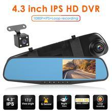 Q103B Rearview Mirror Car DVR Camera 4.3 inch IPS Screen 1080P Dual Len Dashcam Digital Video Recorder Mirror Camcorder Dash Cam