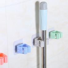 Montado na parede mop organizador titular escova vassoura cabide de armazenamento em casa banheiro sucção pendurado ganchos tubo ferramentas do agregado familiar casa