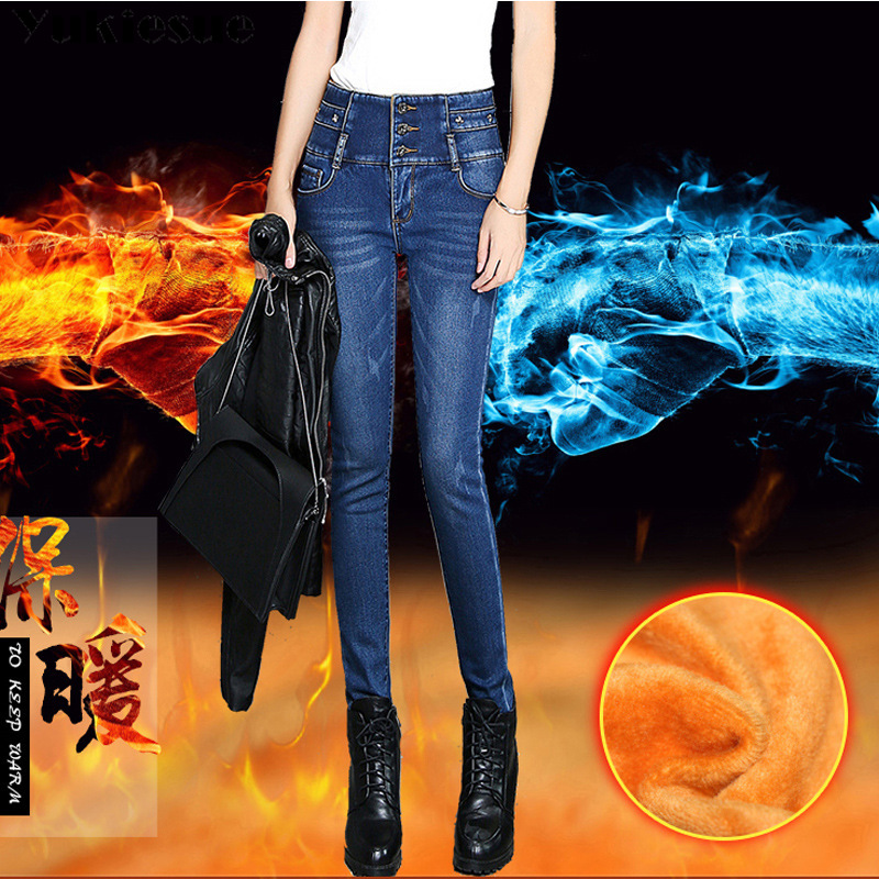2019 Winter Jeans For Women Gold Fleeces Thickening Denim Pants High Waist Warm Trousers Female Snow Jeans Woman Pencil Pants