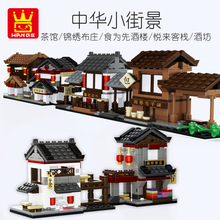 China street View Architecture City Food Shop House Dinner Restaurant Model Building Blocks Bricks toys hot lepining city creators architecture classic street view famous star coffee shop building blocks buck creative bricks toys