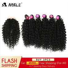 Noble Synthetic Hair Weave 16-20 inch 7Pieces/lot Afro Kinky Curly