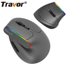 Wireless Mouse Vertical-Gaming-Mouse Computer Ergonomic Laptop TRAVOR DPI Ce for 1600