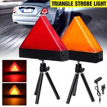 Universal Car Triangle Warning Strobe LED Light with Tripod Emergency Security Flash IP65 Waterproof Portable Rechargeable