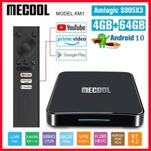 Mecool KM1 스마트 TvBox Andriod 10 파이 ATV Amlogic S905X3 4 + 64G 박스 TV 2.4G 및 5G 2T2R WiFi BT 4.2 유튜브 셋톱 박스 플레이어
