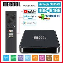 Mecool KM1 akıllı TV kutusu android 10 pasta ATV Amlogic S905X3 4 + 64G kutusu TV 2.4G & 5G 2T2R WiFi BT 4.2 Youtube Set üstü kutusu oyuncu