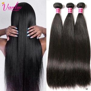 Vanlov Straight Hair Peruvian Straight Human Hair Weave Bundles Natural Black 1/4 pcs/lot 100% Human Hair Bundles Remy Hair