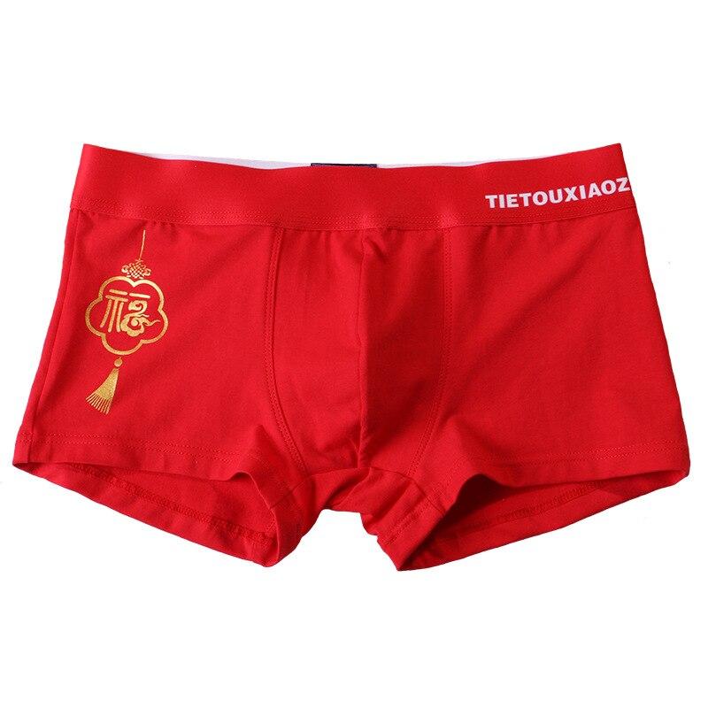 Birthday men's underwear New Year's red boxer shorts cotton festive auspicious mouse wedding lucky boxer shortsT 6