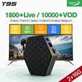 T95Z Plus IP tv Франция коробка Android 7,1 Восьмиядерный 2 Гб ОЗУ 16 Гб ПЗУ с 1 год IP ТВ подписка Франция Бельгия арабский голландский IP ТВ