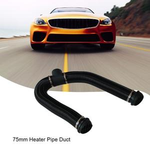 Image 2 - Parking Air Heater Heating Pipe Catheter 75mm Diesels Heater Ducting Air Pipe Hose for Car Heater Accessories