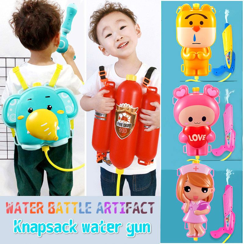 Children's Backpack Water Gun Toy Pull-out Large-capacity Water Spray Gun Outdoor Toys Summer Games Water Gun Toy Water Gun