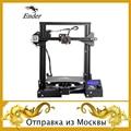 ender-3 OR ender-3 PRO 3D Printer Creality DIY Kit Self-assemble with Upgrade Resume Printing Power/For PLA PETG ABS NYLON/