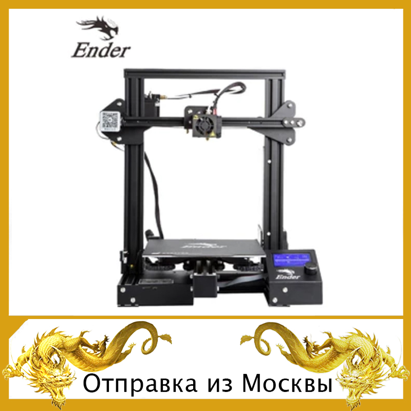 Ender 3 o ender 3 PRO 3D Printer Creality DIY Kit auto ensamblado con mejora de la potencia de impresión de CV/para PLA PETG ABS NYLON/