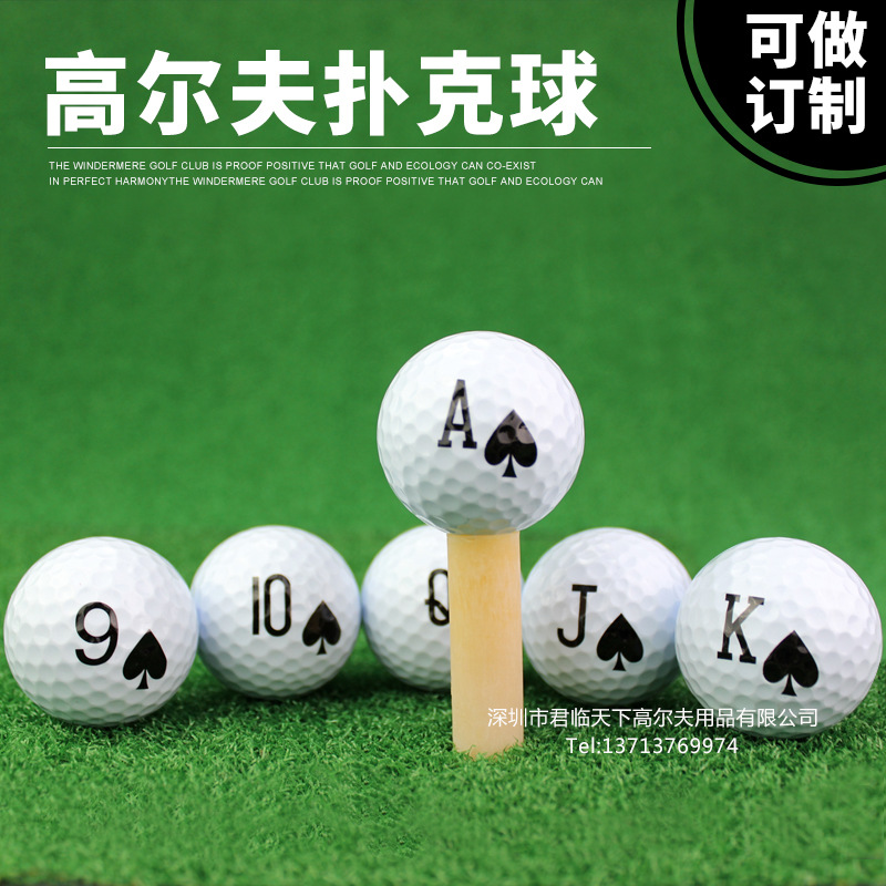 Special Price Brand New Golf Indoor Practicing Ball Gift Ball Two-piece-ball Poker Balls 6-Selected