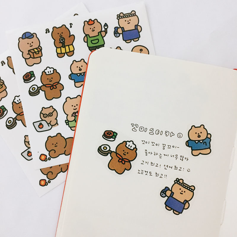 Ins Cute Cartoon Funny Little Bear PVC Stickers Seal Sticker Color Hand Account Decoration Wall Sticker Korean Campus Stationery