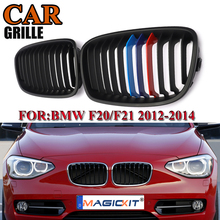 MagicKit Front Hood Center Grilles for BMW 1-Series F20 5-door F21 M 1 Series 2011-2015 Pre-facelift Matte Black Grille Cover