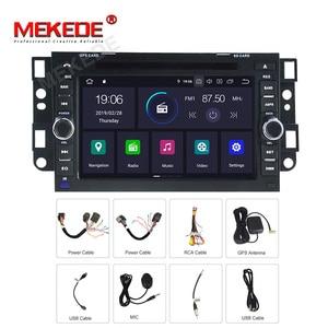 Image 4 - Android 9.0 4 + 64G autoradio per Chevrolet AVEO/EPICA/LOVA/CAPTIVA/SPARK/ OPTRA auto lettore dvd di navigazione per auto macchina fotografica di sostegno posteriore
